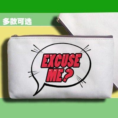 excuse meEXM網絡用語表情包微博帆布筆袋零錢手拿手機包收納袋