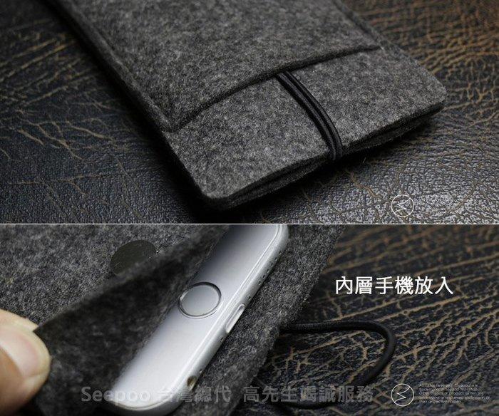 【Seepoo總代】2免運 拉繩款 一加 OnePlus 7 6.41吋 羊毛氈套 手機殼 手機袋 保護套 黑灰