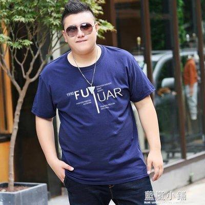 男款半袖體恤衫 加肥加大肥佬胖子純棉圓領男丅恤短袖T恤打底衫夏
