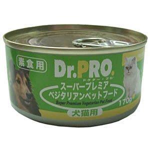 強妮寵物㊣ DR.PRO 犬貓機能性健康 素食 罐頭 170克  3罐100元 台北市