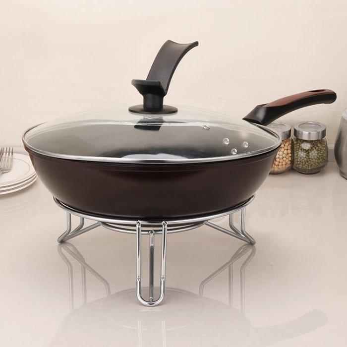 加厚大號鍋架子放鍋架廚房隔熱墊圓形三角架電飯煲餐桌墊收納鍋架
