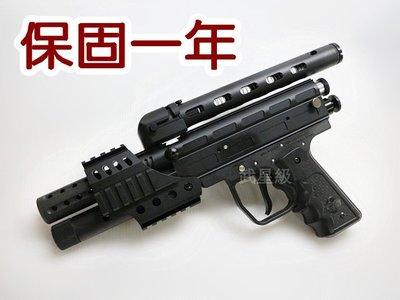 台南 武星級 iGUN MP5 鎮暴槍 17MM 全金屬 CO2槍 四面魚骨版(BB槍G6 G2 Z3 RAM ARMO