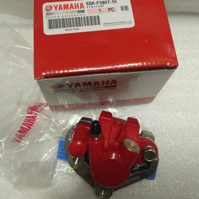 YAMAHA 山葉 原廠 RS RSZ 前卡鉗 卡鉗 總成 卡鉗總成