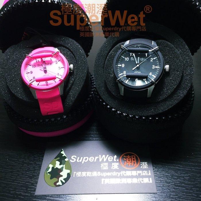 免運現貨 極度乾燥 Superdry Scuba Midi Watch 手錶 不繡鋼 運動防水 日本石英機芯 情侶款