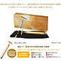 日本,境內版,beauty bar,緊緻拉提,24K黃金,美容棒