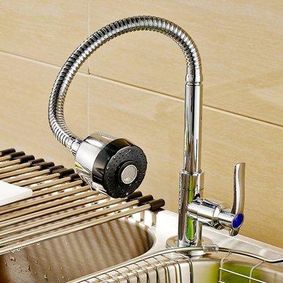 【安和衛浴】特價 全銅單冷單孔廚房不銹鋼水槽洗菜盆萬向 單冷水