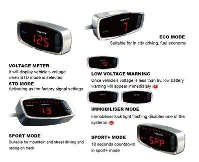 ☆光速改裝精品☆VAITRIX 數位油門優化控制器-電子油門加速器 HYUNDAI TRAJET