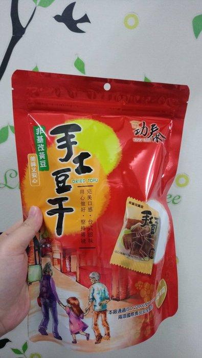 ~涮嘴超好吃 不沾手~台灣 勁泰超值 豆干~香蒜  蒜味豆干(不辣)~特價160元