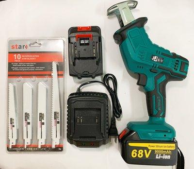 鋰電往復鋸 JJ 21V 3.0AH雙電池 馬刀鋸 綠色款 / 鋰電充電式 / 多功能戶外小型手提伐木鋸  保固半年