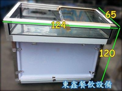 全新4尺1冰箱/滷味台/鹹酥雞台/鹹水...