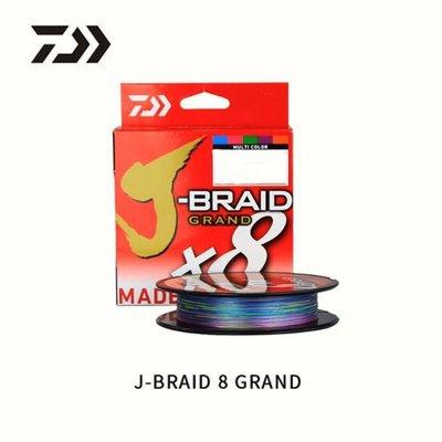 (桃園建利釣具)DAIWA J-BRAID GRAND X8 (300M)5色線 進化版 PE線 8 10 12號賣場(另有1.5 2 4 5 6號賣場)