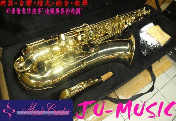 造韻樂器音響- JU-MUSIC - Reedsman TENOR SAXOPHONE 次中音 薩克斯風 另有 YAMAHA Selmer