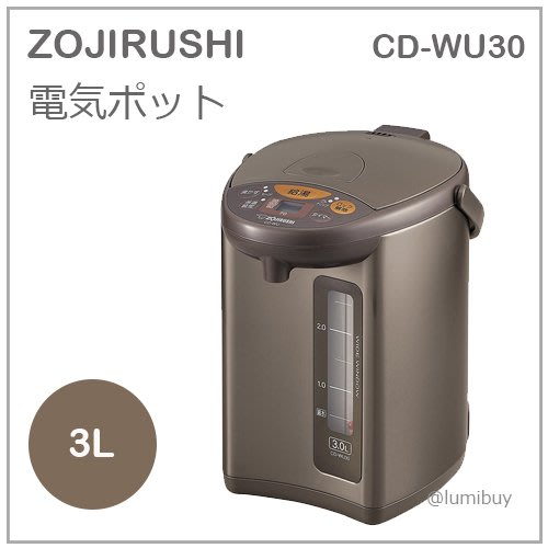 【現貨】日本 ZOJIRUSHI 象印 電熱水瓶 熱水壼 4段溫度 省電 安全設計 蒸氣抑制 咖啡 3L CD-WU30