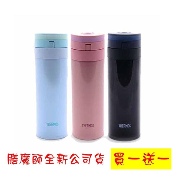 買一送一  THERMOS膳魔師 超輕量不鏽鋼真空保溫瓶0.35L (JNS-350)  【CocoLife】