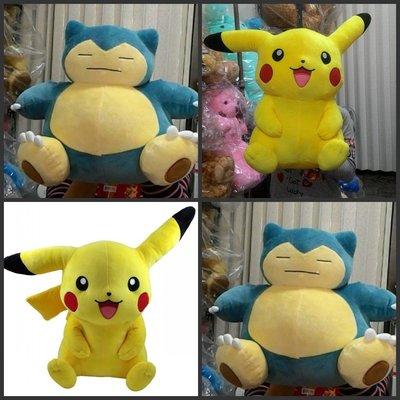 卡比獸  大隻卡比獸  pokemon go 皮卡丘 ~卡比獸玩偶 皮卡丘娃娃 口袋怪獸 精靈寶可夢 生日禮物 抽獎禮物