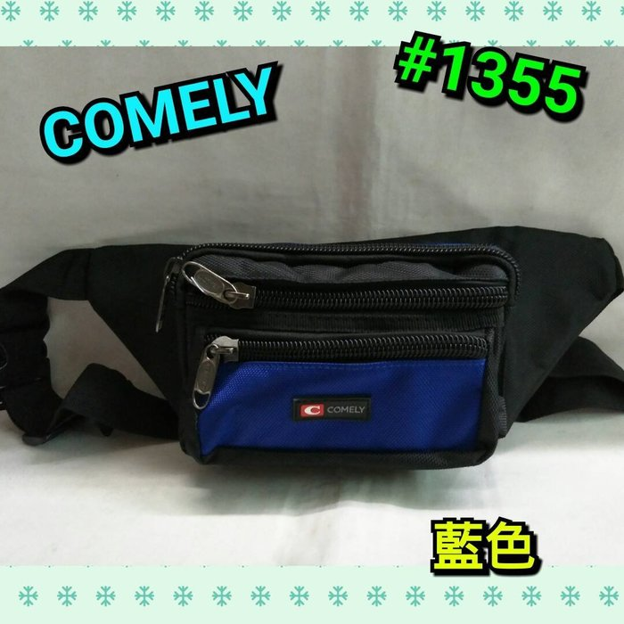 @【 乖乖的家】~~(網路最便宜)~輕便腰包、護照包、安全腰包~~超低價120元COMELY#1355#藍