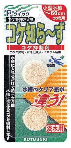 A。青島水族。KO457521 日本KOTOBUKI-------60cm水槽用==青苔仰制錠