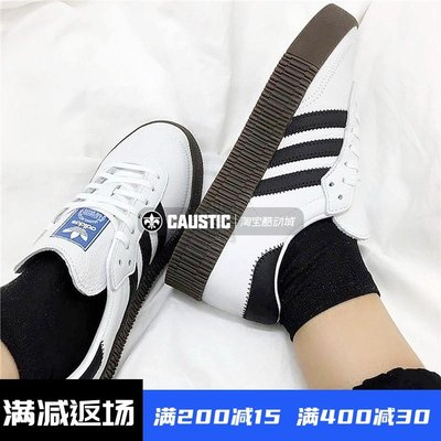 ROY潮鞋專櫃代購 Adidas三葉草SAMBA ROSE女子復古黑白厚底增高板鞋AQ1134/B28156