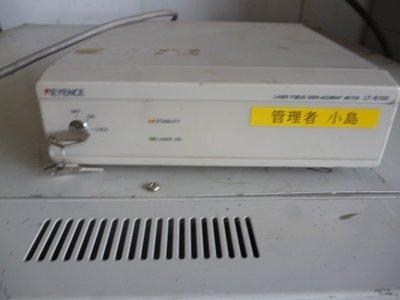 keyence 雷射位移計 LT-8100 Laser Focus Displacement meter