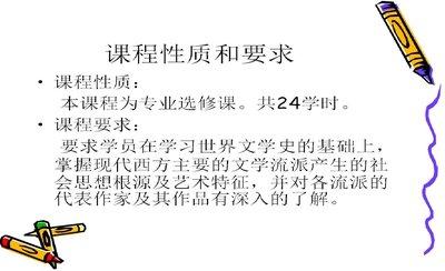 【9420-3037】西方現代文藝流派 教學影片( MP4 檔案格式 ) - ( 24 堂課 ), 330 元 !