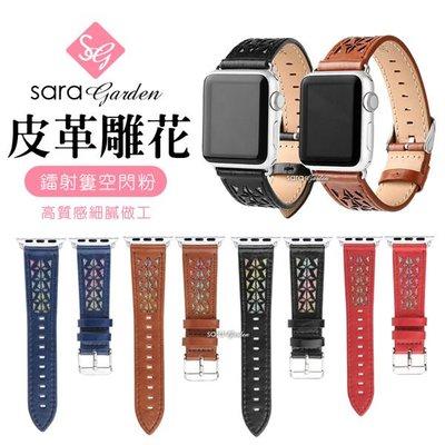 Apple Watch 1 2 3 雕花 簍空 閃粉 錶帶 38mm 42mm 手環透氣皮紋智慧運動替換R0425005