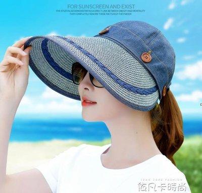 帽子女夏季新款大沿防曬帽戶外出游遮陽帽韓版透氣涼帽百搭太陽帽