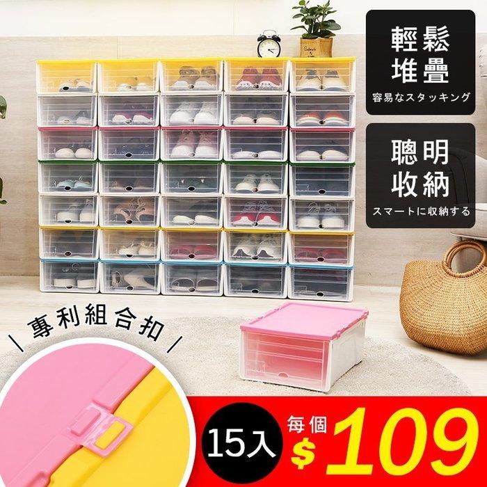 收納盒 【家具先生】15入組-糖果色系滑蓋式抽屜收納盒 櫥櫃 鞋櫃 鞋架 鞋盒 儲物盒 儲物箱 儲物櫃 斗櫃 CA002