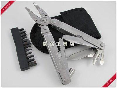 網路工具店『多功能工具鉗』(型號 JS-007) #1