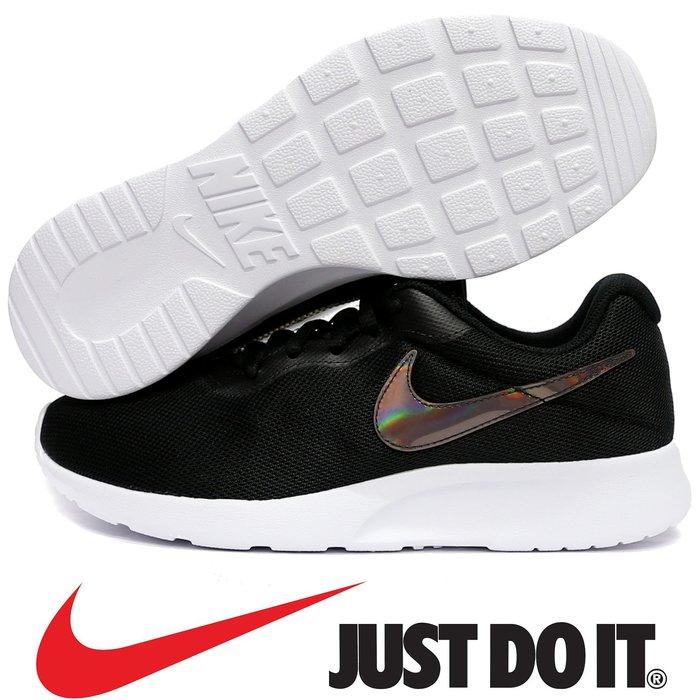 鞋大王nike 812655-009 黑×白 Tanjun 百搭慢跑鞋【免運費,加贈襪子】807N
