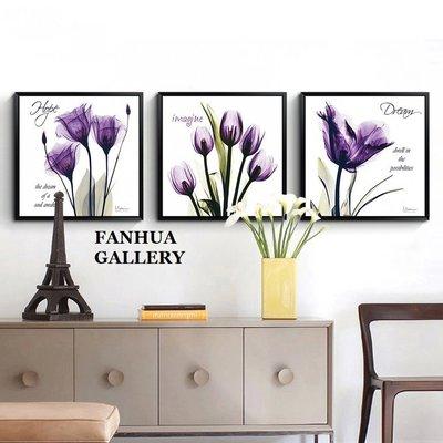 C - R - A - Z - Y - T - O - W - N 紫羅蘭花卉植物掛畫 創意英文三聯畫餐廳民宿沙發掛畫