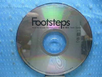 [無殼光碟]AF  盛曉玫  腳步 Footsteps