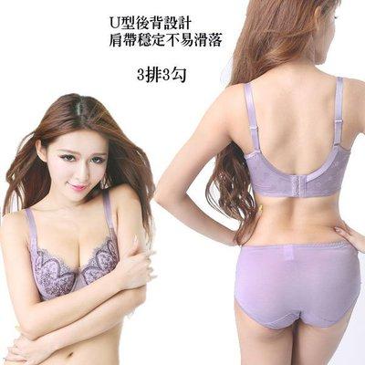 【免免線購】台灣製~~浪漫夢境。精緻刺繡B罩內衣 (單內衣)