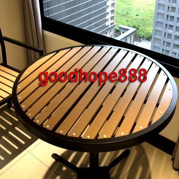 [自然傢俱坊]-樂活-環保塑合木仿木戶外休閒圓桌SH-8110086(SH-8A43A06)(DIY)規格Φ74*H70