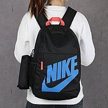 NIKE ELEMENTAL 黑色 黑藍 雙肩 背包 後背包 書包 水壺袋 附筆袋 BA6030-015