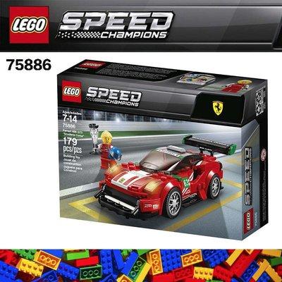 【LETGO】現貨 LEGO 樂高積木 75886 SPEED賽車系列 法拉利 488 GT3 F1 聖誕禮物 生日禮物