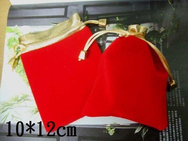 ☆創意特色專賣店☆金口款首飾袋/飾品袋 /絨布袋/禮品包裝袋/束口袋(10*12cm大紅色)/一個