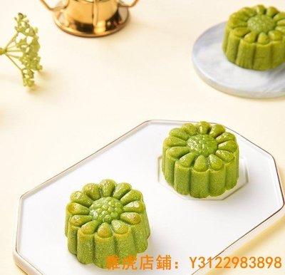 推薦#手工流心芒果奶黃中秋月餅6枚禮盒裝傳統糕點-LH