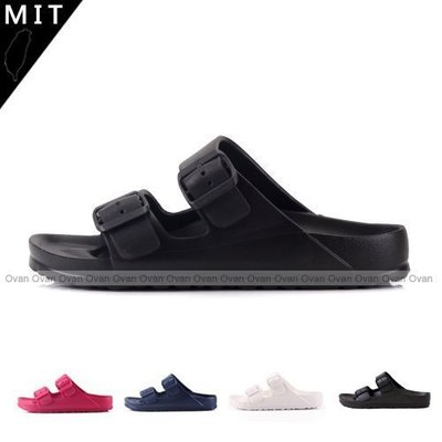 MIT製造 超輕量防水舒適柔軟EVA雙扣 休閒拖鞋 防水拖鞋 厚底拖鞋 Ovan