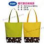 好時光 廣告 櫻花 雙色 側揹袋 側背包 環保購物袋 環保袋禮品  贈品 印字 印刷 批發