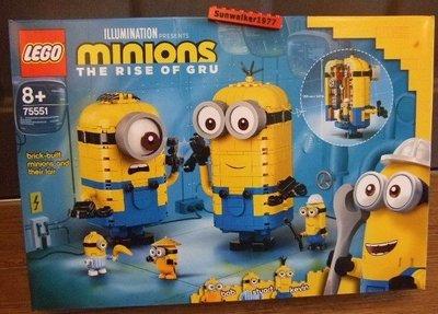 【積木1977】樂高Lego-全新未拆 75551 磚拚小小兵 (minions)