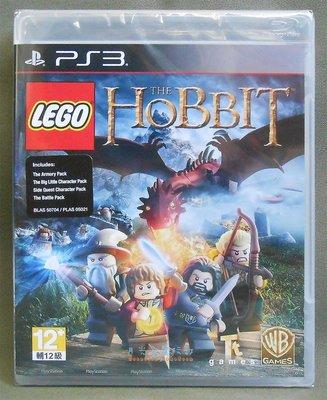 【月光魚 電玩部】現貨全新 附特典DLC PS3 樂高:哈比人歷險記 亞版英文版 LEGO The Hobbit 亞英版