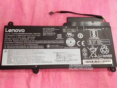 ☆全新 聯想 Lenovo E450 E450C E455 E455C E460 原廠電池 內建電池 內置電池 更換