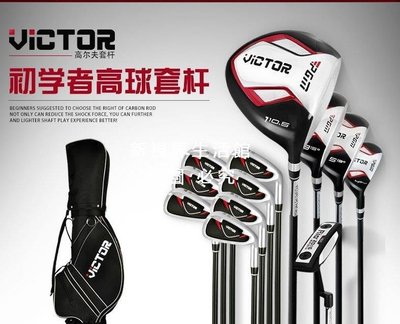 【新視界生活館】正品PGM 高爾夫球桿 男士套桿 初學練習桿套裝