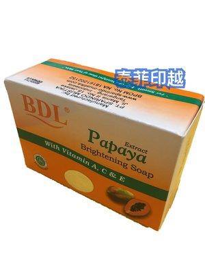 {泰菲印越} 印尼 BDL Papaya 木瓜香皂 128克