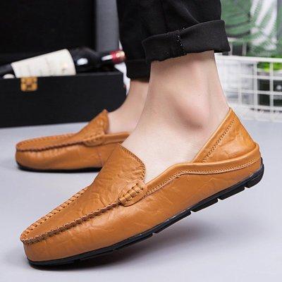 【時尚先生男裝】大碼男鞋男鞋牛皮豆豆鞋男士商務休閑皮鞋低幫英倫一腳蹬駕車鞋子 2005240135