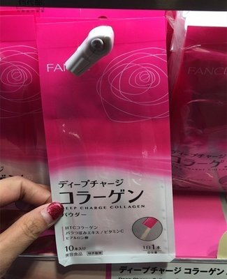DM INTER美日本代購直郵 FANCL芳珂無添加  HTC膠原蛋白粉10包