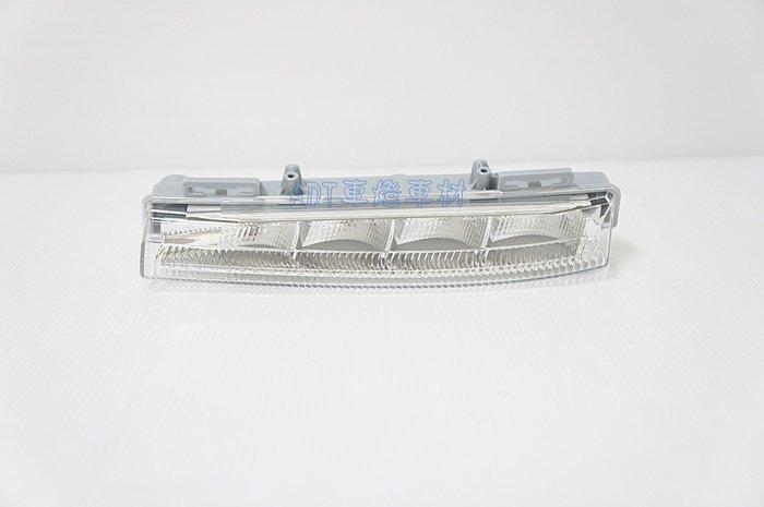 ~~ADT.車燈.車材~~BENZ W204 11 12 13 14 原廠型 AMG 前保桿 LED 日行燈 晝型燈