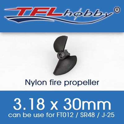 全新 TFL Hobby 尼龍螺旋槳 3.18 x 30mm 遙控快艇 / 遙控船 Nylon Fire Propeller FT012/SR48/J-25適用