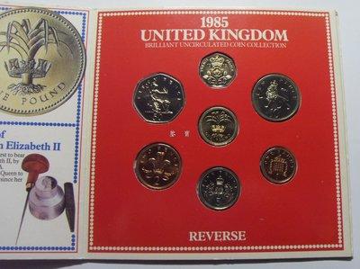 【鑒 寶】(世界各國錢幣)英國 1985年 7枚 ,精裝 套幣 ,O W V S  ··-  United Kingdom BTG1222