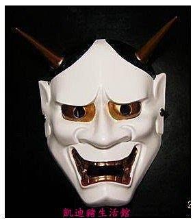 【凱迪豬生活館】妖狐X僕SS、 白鬼院凜凜蝶鬼頭般若面具COS日本佛教鬼首般若KTZ-200892